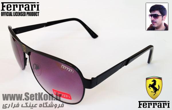 عینک آفتابی فراری Ferrari