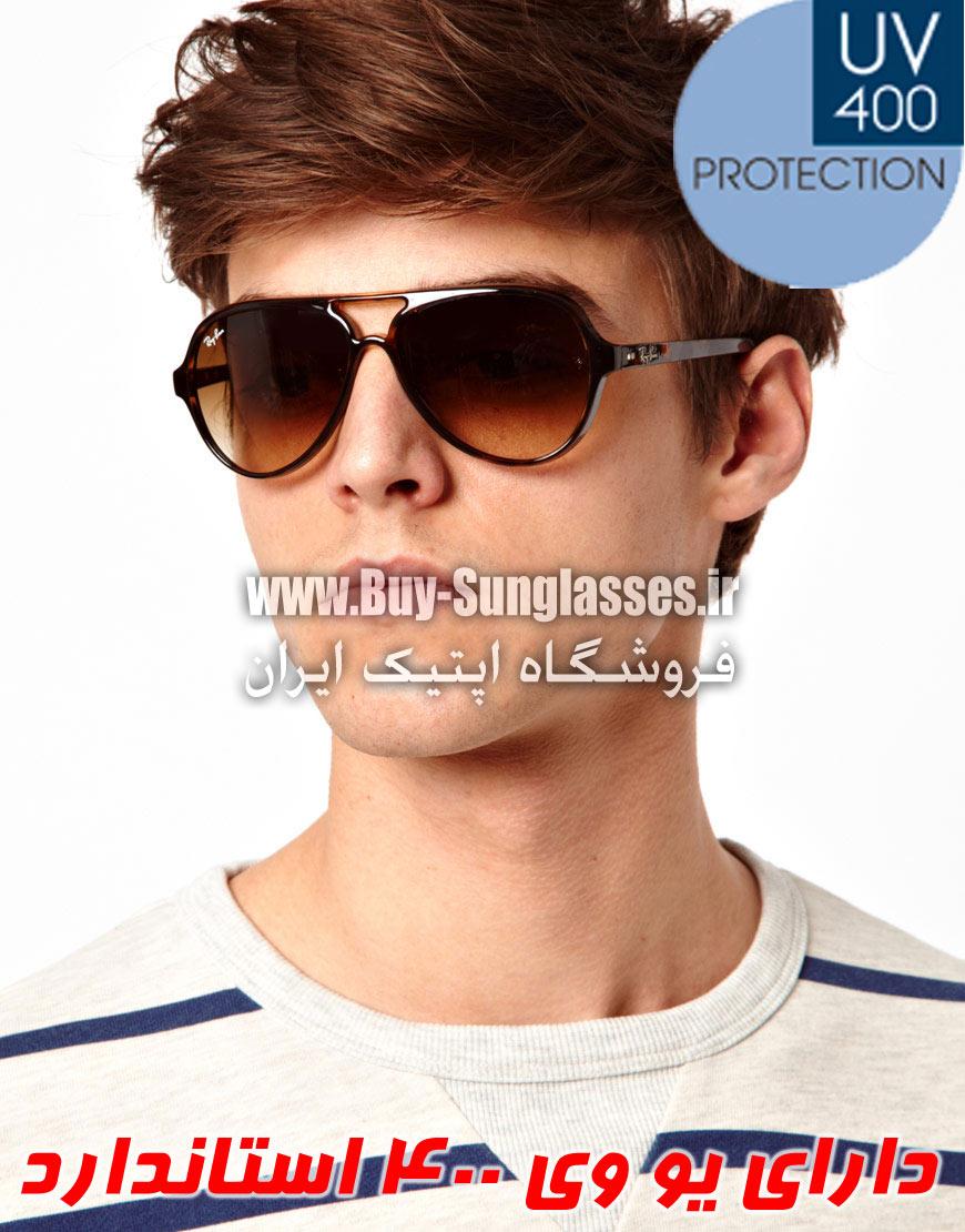 خرید عینک آفتابی اسپرت