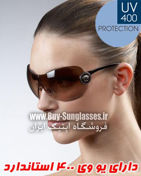 خرید عینک آفتابی جدید زنانه