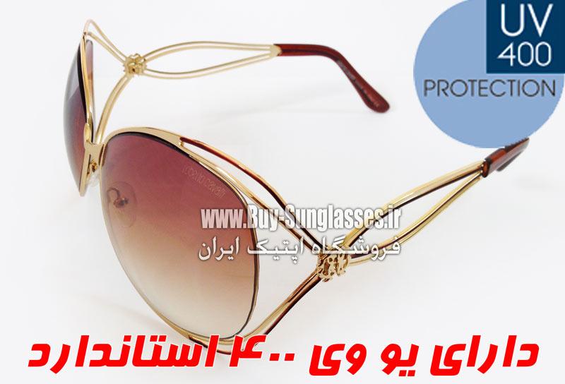 عینک آفتابی روبرتو کاوالی 2012