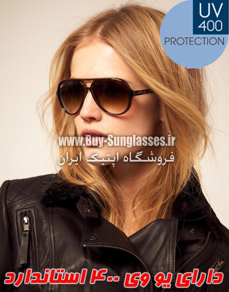 عینک آفتابی زنانه اسپرت