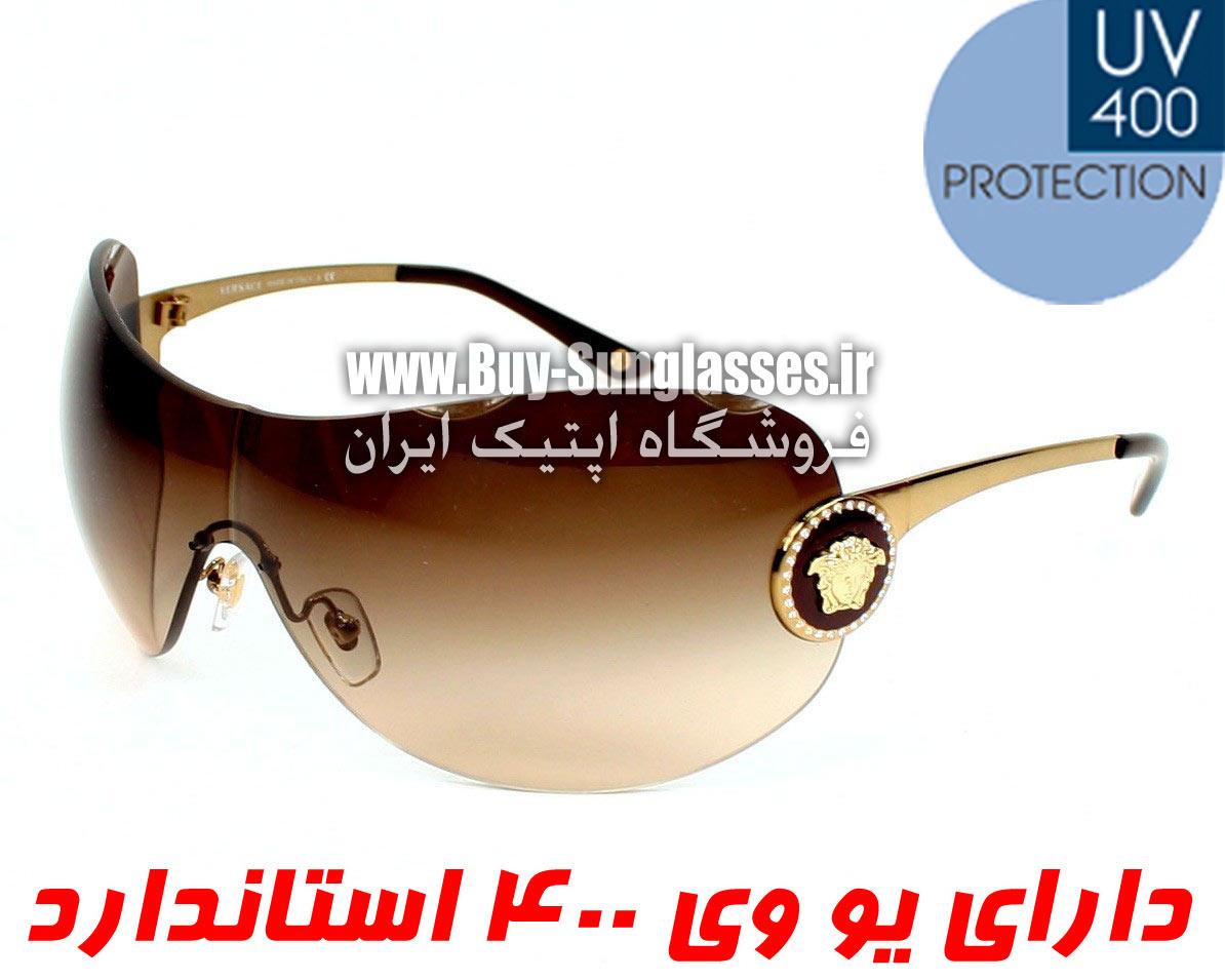 عینک آفتابی جدید زنانه