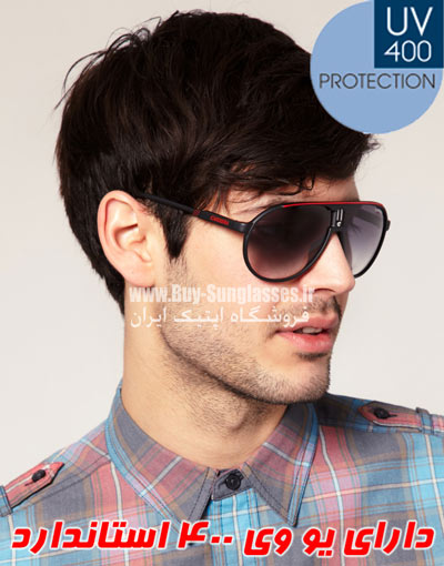 سایت عینک آفتابی CARRERA