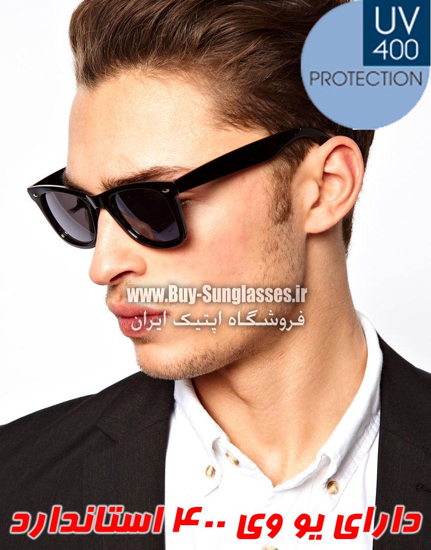 عینک آفتابی ویفری 2013 مردانه