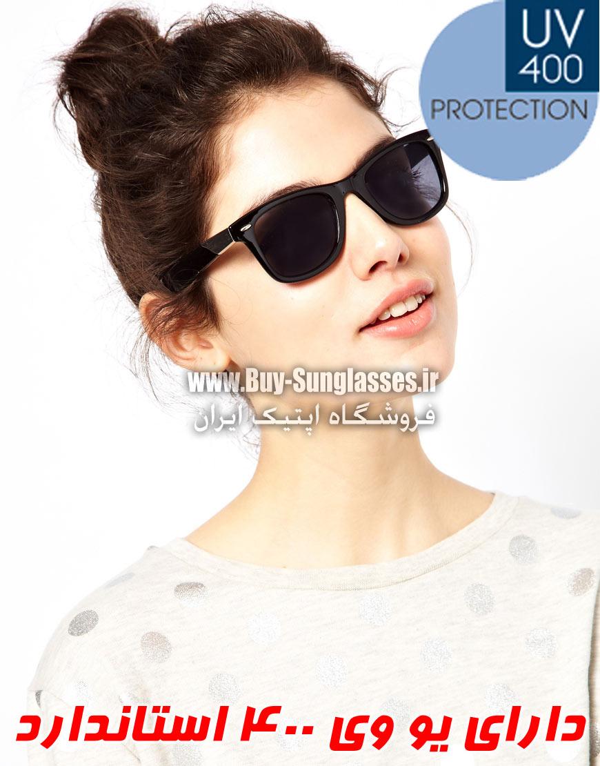 عینک آفتابی ویفری دخترانه 2013