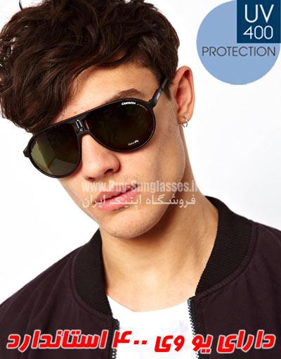 عینک دودی پسرانه CARRERA