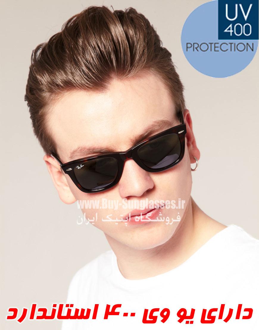 عینک ویفری 2013 جدید