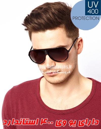 فروشگاه عینک آفتابی CARRERA
